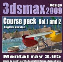 3ds max training